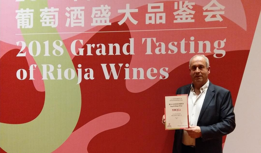Grand Tasting of Rioja Wines 2018